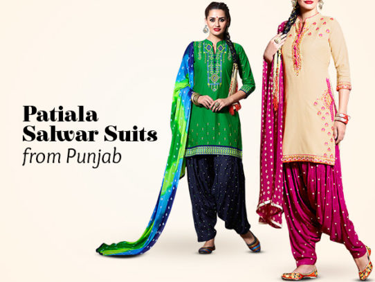 Patiala Salwar Suits For Punjabi Look